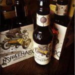 dx-beer-cenary